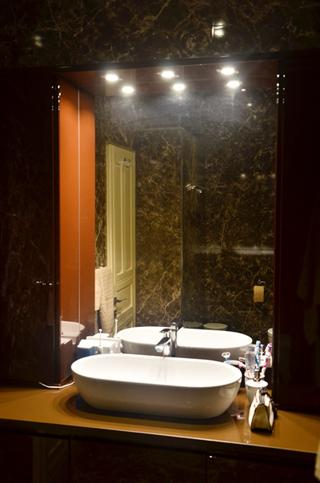 Kupatilo II
